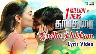 Dharmadurai - Endha Pakkam | Lyric Video | Vijay Sethupathi, Tamannaah | Yuvan Shankar Raja