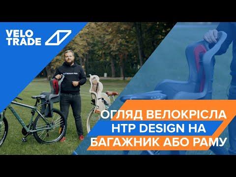 Кресло детское Elibas T HTP design на раму синий: video