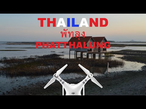 FPV Quadcopter - DJI Phantom 3 Advanced - พัทลุง - Phatthalung