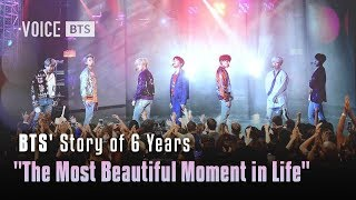 "BTS ""The Most Beautiful Moment in Life"" The Story of 6 Years (ENG FULL) / SBS / VOICE V"