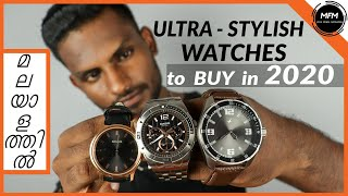 3 STYLISH WATCHES MEN Should BUY In 2020 | Mens Fashion Malayalam