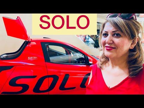 2021 ElectraMeccanica Solo /Is it time for EVs?#ElectraMeccanica Solo