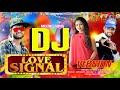 DJ Love Signal - Kundal K Chhura-Dj Sambalpuri Song