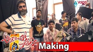 Attarintiki Daredi Movie Making || Katamrayuda Song Making Video Clip 1
