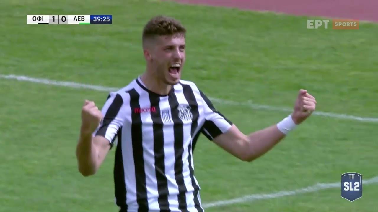 Super League 2 | ΟΦΙ – Λεβαδειακός: Με πέναλτι του Κούστα 1-0 οι Κρήτες | 04/04/21 | ΕΡΤ