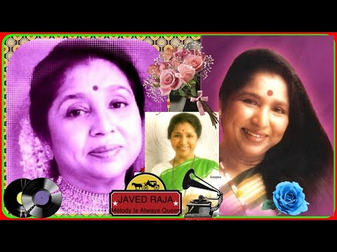 asha ji-film-parinita-{1953}-tum yaad aa rahe ho~[ rarest gem ] Download Song Mp3