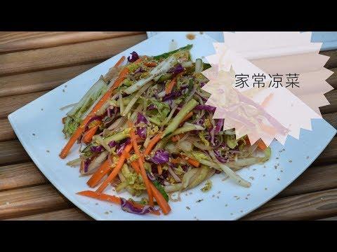 Готовим китайскую кухню: Салат Харбинский / Шеф ДэнСан