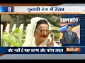 Super 50: NonStop News | 21st February, 2017, 8 PM - India TV