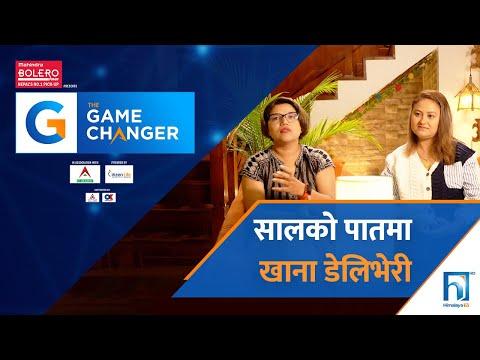 The Game Changer | EP 5 | Story 2 | Binisha Shrestha & Sapana Shakya | The Saal Leaf