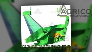 Приставка для убоки рапса на Нью Холланд тип 24, тип 25F от компании Агрикомаш ООО - видео