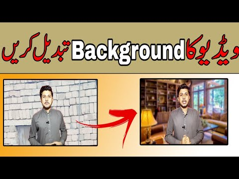 Download How To Remove Video Background Without Greenscreen Video