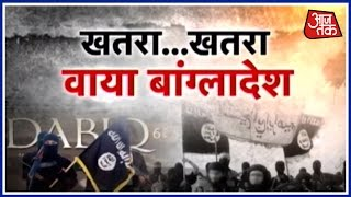 Halla Bol | July 2, 2016 | ISIS Plans To Attack India Through Bangladesh