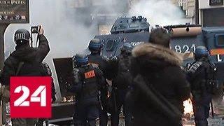 Беспорядки в Париже: эксперт рассказал об ошибках Макрона - Россия 24