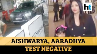 Covid: Aishwarya Rai, daughter Aaradhya test negative, discharged from hospital  IMAGES, GIF, ANIMATED GIF, WALLPAPER, STICKER FOR WHATSAPP & FACEBOOK