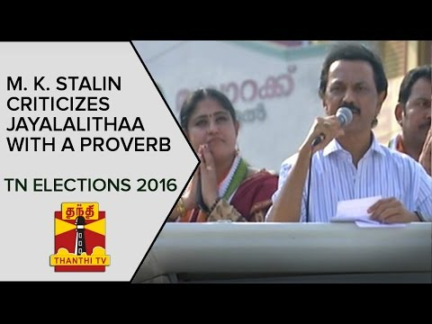 M-K-Stalin-criticizes-Jayalalithaa-with-a-Proverb-Election-Campaign-Speech--Thanthi-TV