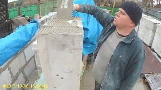 Влог. Строим гараж из газобетона.