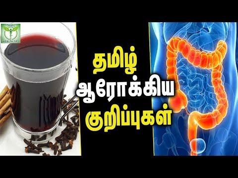 Tratamente accesibile pentru paraziții corpului uman