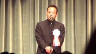 鹿児島県立甲陵高校 惜別の会 同窓会長挨拶
