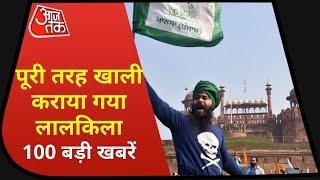 Hindi News Live : आज की बड़ी खबरें | पूरी तरह खाली कराया गया लालकिला | Breaking News