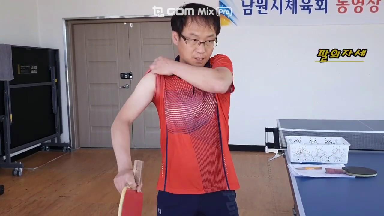 남원시체육회 동영상9