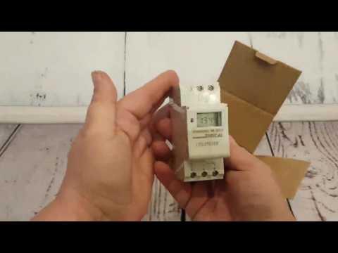 COLEMETER Zeitschaltuhr Zeitschalter Timer Schalter Dämmerungsschalter Zeitrelais Beleuchtungs Steue