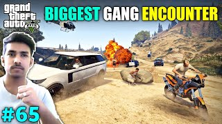 LOS SANTOS BIGGEST GANG ENCOUNTER | GTA V GAMEPLAY #65