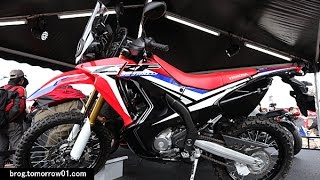 Honda Crf250rally Price Spec Reviews Promo For May 2019