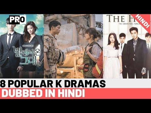 mp4 Doctors Korean Drama In Hindi, download Doctors Korean Drama In Hindi video klip Doctors Korean Drama In Hindi