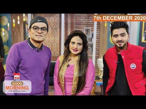 Good Morning With Dr Ejaz Waris 07 December 2020 | Kohenoor News Pakistan