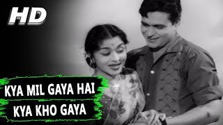 Kya Mil Gaya Hai Kya Kho Gaya | Mohammed Rafi   - YouTube
