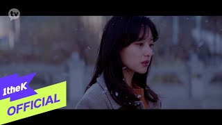 [Teaser] K.will(케이윌) _ You(니가) (Lovestruck in the City(도시남녀의 사랑법) OST Part.5)