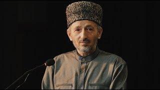 Муфтий Дагестана: «Религиозные люди никогда не подведут…»
