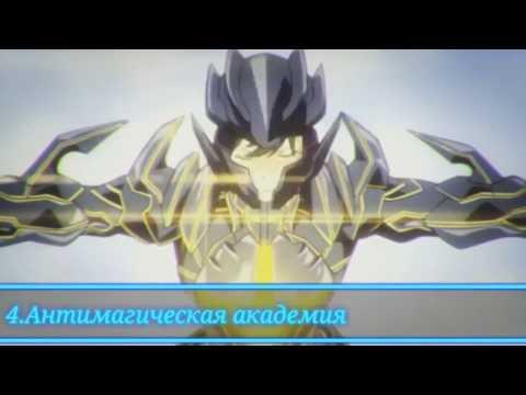 Герои меча и магии 5 глава 5