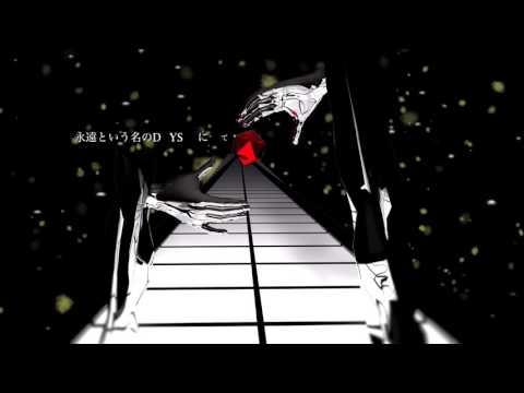 【ルカミクグミIAリン】RED STAR【オリジナルMV/梅とら】