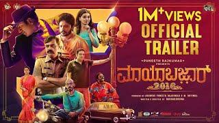 Mayabazar 2016 Trailer