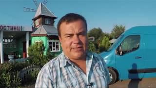 На Рено Мастер в Харьков, смотреть ЛАЗ-42021.
