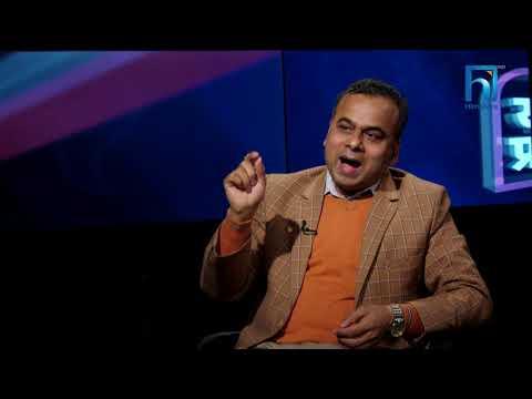 लम्पट कार्यकर्ताका कारण देश बिग्रेको हो: डा. भीमार्जुन आचार्य- Yakshya Prashna