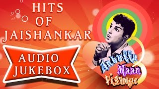 Jaishankar Hit Songs Jukebox | Anbulla Maan Vizhiye & Many More Hits | Best Romantic Tamil Songs