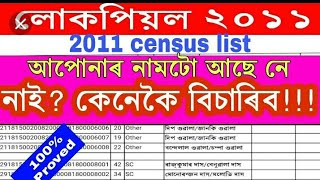 how to download secc 2011 list - Free video search site