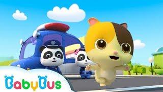 警察ごっこ パトカー警察おまわりさん 人気動画まとめ連続再生 赤ちゃんが喜ぶアニメ 動画 BabyBus