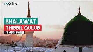 Shalawat Thibbil Qulub, Obat Penyakit Lahir dan Batin
