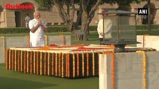 PM Modi Pays Tribute To Mahatma Gandhi, Atal Bihari Vajpayee at Rajghat