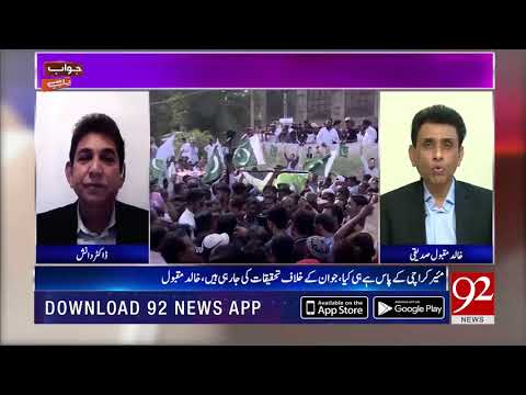 Definitely Afghan refugees should leave Pakistan : Khalid Maqabool | 27 Sep 2018 | 92NewsHD