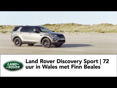 Land Rover  Discovery Discovery Sport Внедорожник класса J - рекламное видео 2