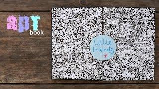 Арт бук №4 / artbook / дудлинг / мой новый блокнот