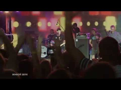 Ногу Свело! - Наши юные смешные голоса LIVE HD