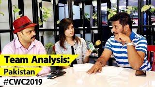 WORLD CUP TEAM ANALYSIS PAKISTAN:  क्या इस पाकिस्तान में है भारत को हराने का दम? | Sports Tak