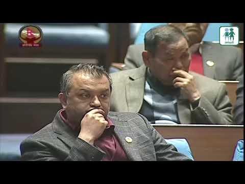 डा.केसीका विषयमा गगन थापाको प्रश्न, प्रधानमन्त्रीको जवाफ