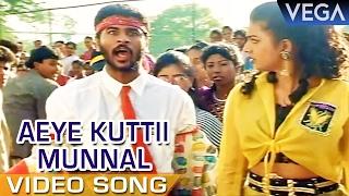 Indhu Tamil Movie Video Song | Aeye Kuttii Munnal Video Song | Prabhu Deva | Roja
