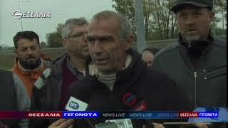 Τα ΜΑΤ εμπόδισαν τα τρακτέρ στην Καρδίτσα